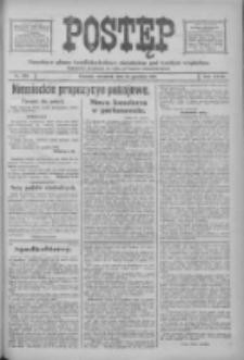 Postęp: narodowe pismo katolicko-ludowe niezależne pod każdym względem 1916.12.14 R.27 Nr285