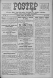 Postęp: narodowe pismo katolicko-ludowe niezależne pod każdym względem 1916.12.17 R.27 Nr288