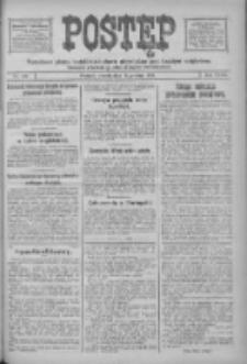 Postęp: narodowe pismo katolicko-ludowe niezależne pod każdym względem 1916.12.19 R.27 Nr289
