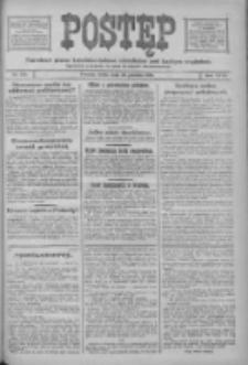 Postęp: narodowe pismo katolicko-ludowe niezależne pod każdym względem 1916.12.21 R.27 Nr290