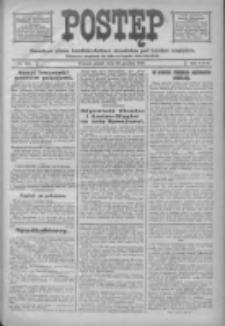 Postęp: narodowe pismo katolicko-ludowe niezależne pod każdym względem 1916.12.29 R.27 Nr296