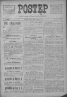 Postęp: narodowe pismo katolicko-ludowe niezależne pod każdym względem 1919.05.31 R.30 Nr124