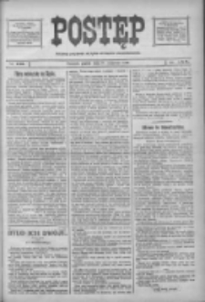 Postęp: narodowe pismo katolicko-ludowe niezależne pod każdym względem 1919.06.27 R.30 Nr145