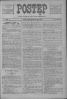 Postęp: narodowe pismo katolicko-ludowe niezależne pod każdym względem 1919.07.10 R.30 Nr156