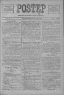 Postęp: narodowe pismo katolicko-ludowe niezależne pod każdym względem 1919.07.20 R.30 Nr165