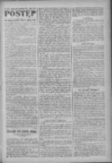 Postęp: narodowe pismo katolicko-ludowe niezależne pod każdym względem 1919.10.01 R.30 Nr226