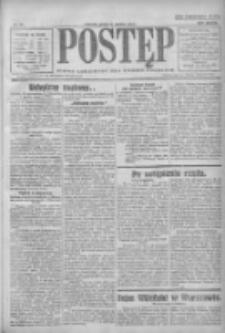 Postęp: pismo codzienne dla rodzin polskich 1922.03.08 R.33 Nr53