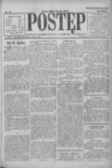 Postęp: pismo codzienne dla rodzin polskich 1922.05.23 R.33 Nr115