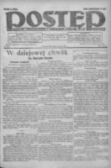 Postęp: pismo codzienne dla rodzin polskich 1922.06.23 R.33 Nr139