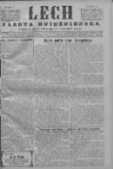 Lech. Gazeta Gnieźnieńska: codzienne pismo polityczne dla wszystkich stanów 1926.04.17 R.28 Nr88