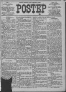 Postęp 1905.01.10 R.16 Nr7