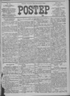 Postęp 1905.01.15 R.16 Nr12