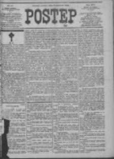 Postęp 1905.01.17 R.16 Nr13