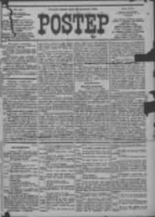 Postęp 1905.01.25 R.16 Nr20