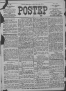 Postęp 1905.01.29 R.16 Nr24