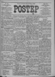 Postęp 1905.02.23 R.16 Nr44