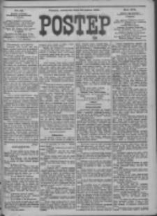 Postęp 1905.03.16 R.16 Nr62