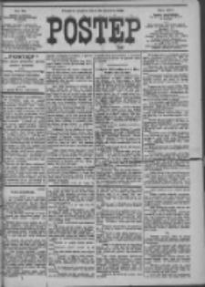 Postęp 1905.03.24 R.16 Nr69