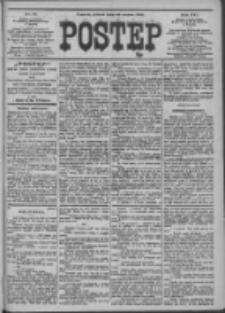 Postęp 1905.03.25 R.16 Nr70