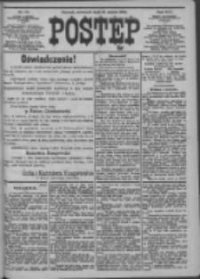 Postęp 1905.03.30 R.16 Nr73