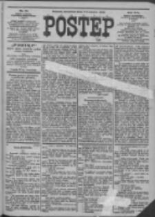 Postęp 1905.04.06 R.16 Nr79