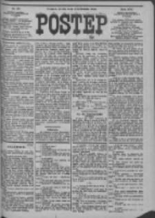 Postęp 1905.04.12 R.16 Nr84