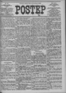Postęp 1905.04.14 R.16 Nr86