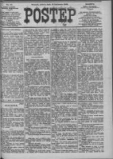 Postęp 1905.04.15 R.16 Nr87