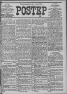 Postęp 1905.04.21 R.16 Nr92