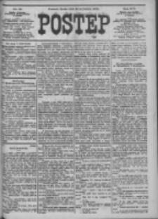 Postęp 1905.04.26 R.16 Nr95