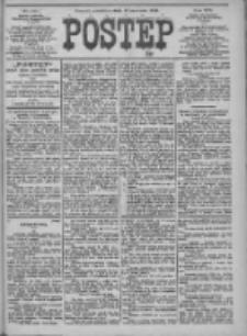 Postęp 1905.06.25 R.16 Nr143