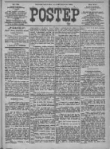 Postęp 1905.06.29 R.16 Nr146