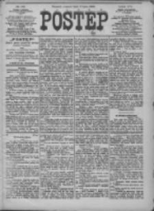 Postęp 1905.07.04 R.16 Nr149
