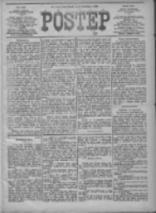 Postęp 1905.07.16 R.16 Nr160