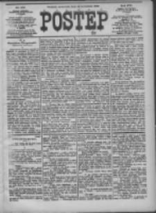 Postęp 1905.09.14 R.16 Nr209