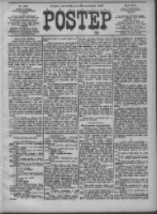 Postęp 1905.09.24 R.16 Nr218