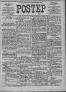 Postęp 1905.10.03 R.16 Nr225