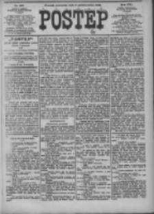 Postęp 1905.10.05 R.16 Nr227