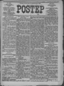 Postęp 1905.10.11 R.16 Nr232