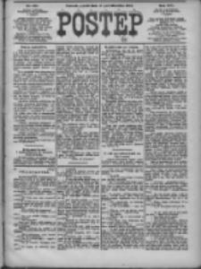Postęp 1905.10.13 R.16 Nr234