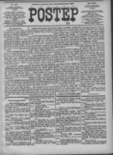 Postęp 1905.10.15 R.16 Nr236