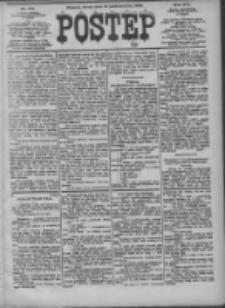 Postęp 1905.10.18 R.16 Nr238