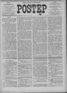 Postęp 1905.10.24 R.16 Nr243