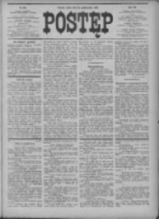 Postęp 1905.10.25 R.16 Nr244
