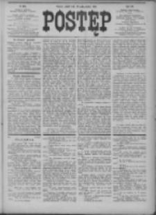 Postęp 1905.10.27 R.16 Nr246