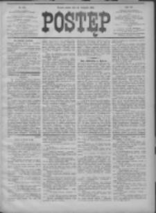 Postęp 1905.11.24 R.16 Nr268