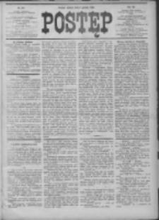 Postęp 1905.12.05 R.16 Nr277