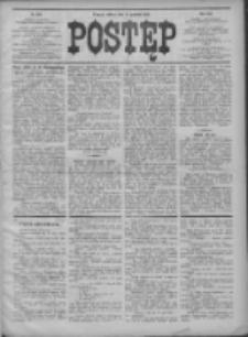 Postęp 1905.12.16 R.16 Nr286