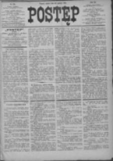 Postęp 1905.12.30 R.16 Nr296