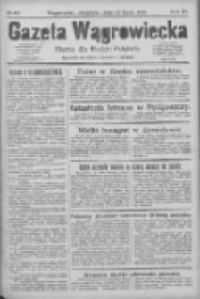 Gazeta Wągrowiecka: pismo dla rodzin polskich 1924.07.13 R.4 Nr83